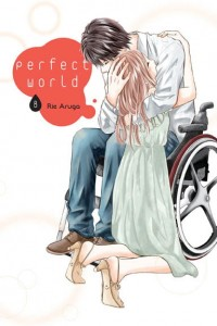Perfect World #8